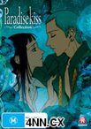 Paradise Kiss Collection