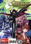 Code Geass: Lelouch of the Rebellion Season 1 Collection DVD