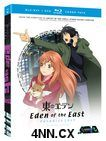 Eden of the East: Paradise Lost Blu-Ray + DVD