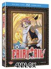Fairy Tail Blu-Ray + DVD 1