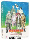 Hetalia Axis Powers: Paint it, White Limited Edition DVD