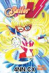 Codename: Sailor V GN 1