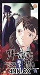 Boogiepop Phantom DVD 1