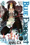 Blue Exorcist GN 5