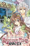 Sakura Hime: The Legend of Princess Sakura GN 4