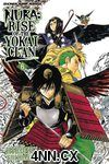 Nura: Rise of the Yokai Clan GN 6