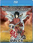 Legend of the Millennium Dragon Blu-ray/DVD Combo Blu-Ray