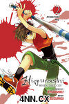 Higurashi: When They Cry GN 16