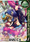 Alice in the Country of Clover: Cheshire Cat Waltz GN 1