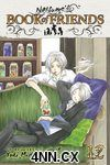 Natsume's Book of Friends GN 12