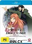 Eden of the East: Paradise Lost Blu-Ray