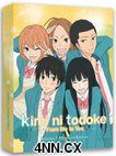 Kimi ni Todoke Blu-Ray + DVD Box Set 2