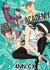 Occult Academy Sub.Blu-Ray 1