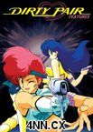 Dirty Pair: Features DVD Collection DVD
