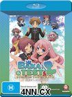 Baka and Test - Series 1 Collection