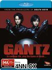 Gantz - Live Action Movie Blu-Ray