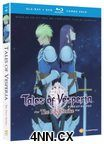 Tales of Vesperia: The First Strike Blu-Ray + DVD