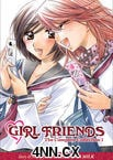 Girl Friends GN 1
