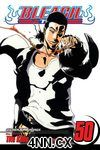 Bleach GN 50-51