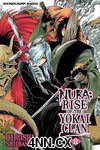 Nura: Rise of the Yokai Clan GN 12