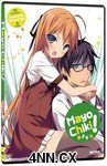 Mayo Chiki! Complete Collection