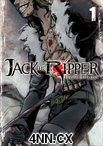 Jack the Ripper: Hell Blade GN 1