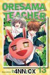Oresama Teacher GN 12 & 13
