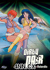 Dirty Pair: Affair on Nolandia DVD