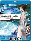Mardock Scramble: The Second Combustion Blu-Ray