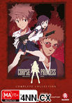 Corpse Princess: Shikabane Hime Complete Collection DVD