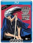 Nura: Rise of the Yokai Clan Blu-Ray