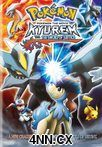 Pokémon the Movie: Kyurem VS. The Sword of Justice Dub.DVD