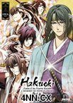 Hakuōki: A Memory of Snow Flowers DVD 1-2