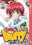 Comic Party DVD 1