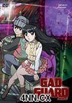 Gad Guard DVD 1