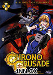 Chrono Crusade DVD 1