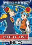 MegaMan NT Warrior DVD 1