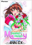 Hand Maid May DVD 3 - Memory Failure