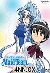 Hanaukyo Maid Team: La Verite DVD 1