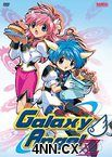 Galaxy Angel Z DVD 1