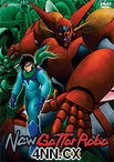 New Getter Robo DVD 1