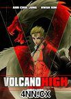 Volcano High Origin (manga)