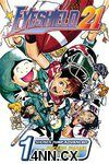 Eyeshield 21 GN 1