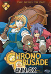 Chrono Crusade DVD 4