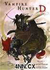 Vampire Hunter D Novel 1