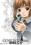Gunslinger Girl DVD 1