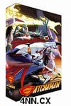 Science Ninja Team Gatchaman DVD 1-2