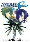 Gundam Seed Movie DVD 1