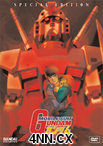 Gundam Movie I DVD