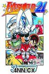Eyeshield 21 GN 3